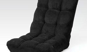 ひとり暮らしのものぐさ空間にピッタリな座椅子