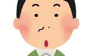 もしも目の前の人の鼻毛が出ていたらあなたは指摘できますか?