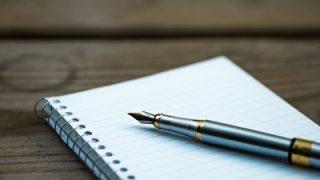 保有するだけでできる男に 一生モノの万年筆
