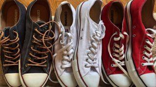 【くつ乾燥機】濡れた靴を素早く乾かす便利アイテム