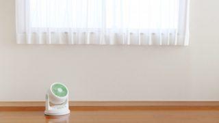 暖房の暖か空気を効率よく室内に循環させる「サーキュレーター」