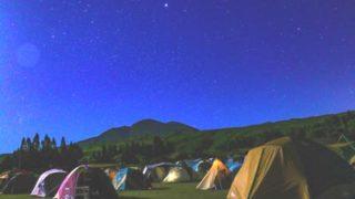 【キャンプ道具】テントのブランド選び